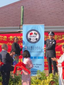Eastern Cape province's police commissioner Liziwe Ntshinga (top left) at the opening of the new Chinese Community and Police Cooperation Centre in Port Elizabeth on 28 October 2018. Photo: SAPS