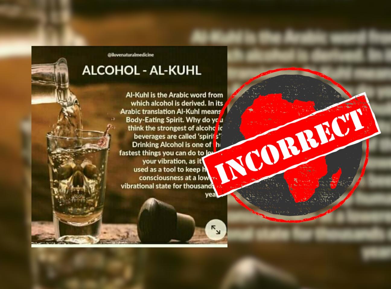 Alcohol_Incorrect