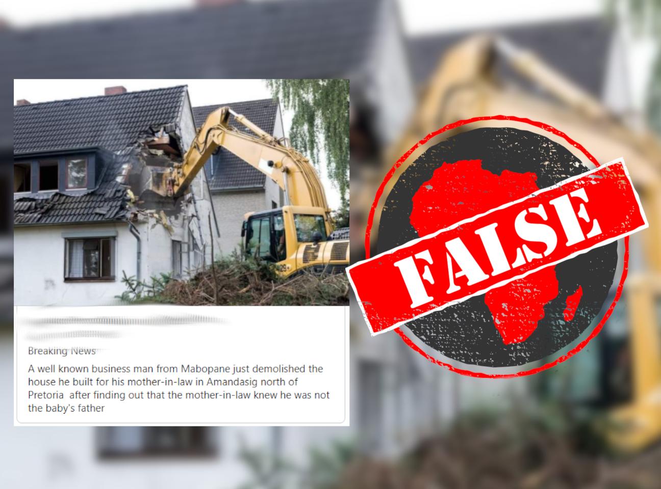 House_False