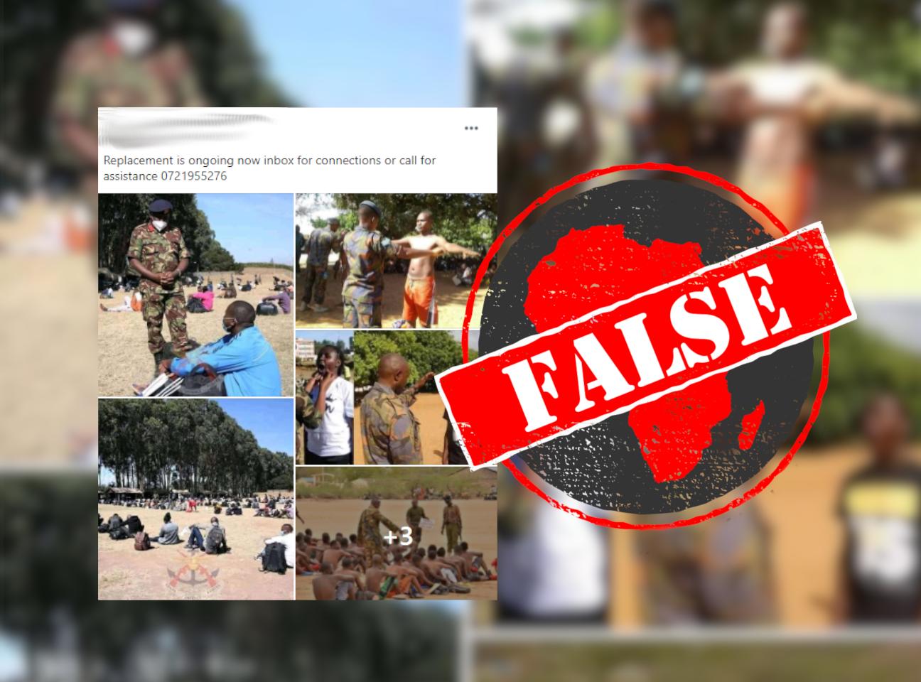 KDFRecruitment_False
