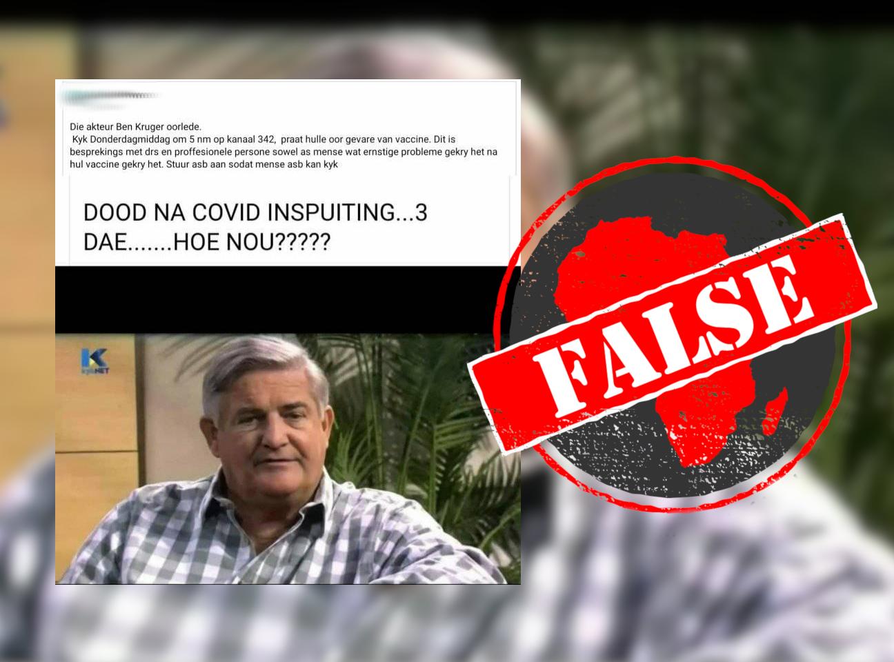 Kruger_False