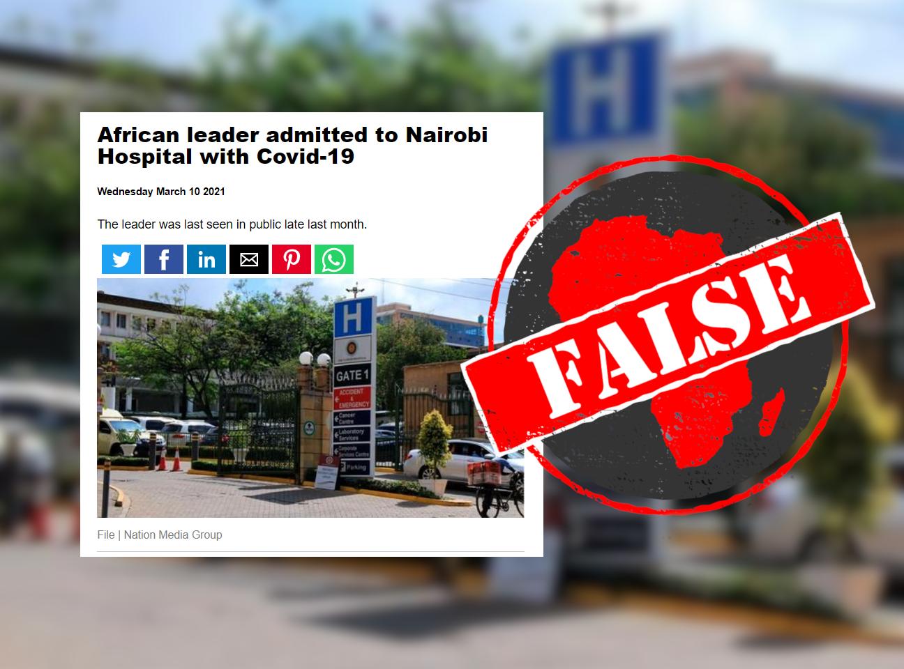 Newspaper_False