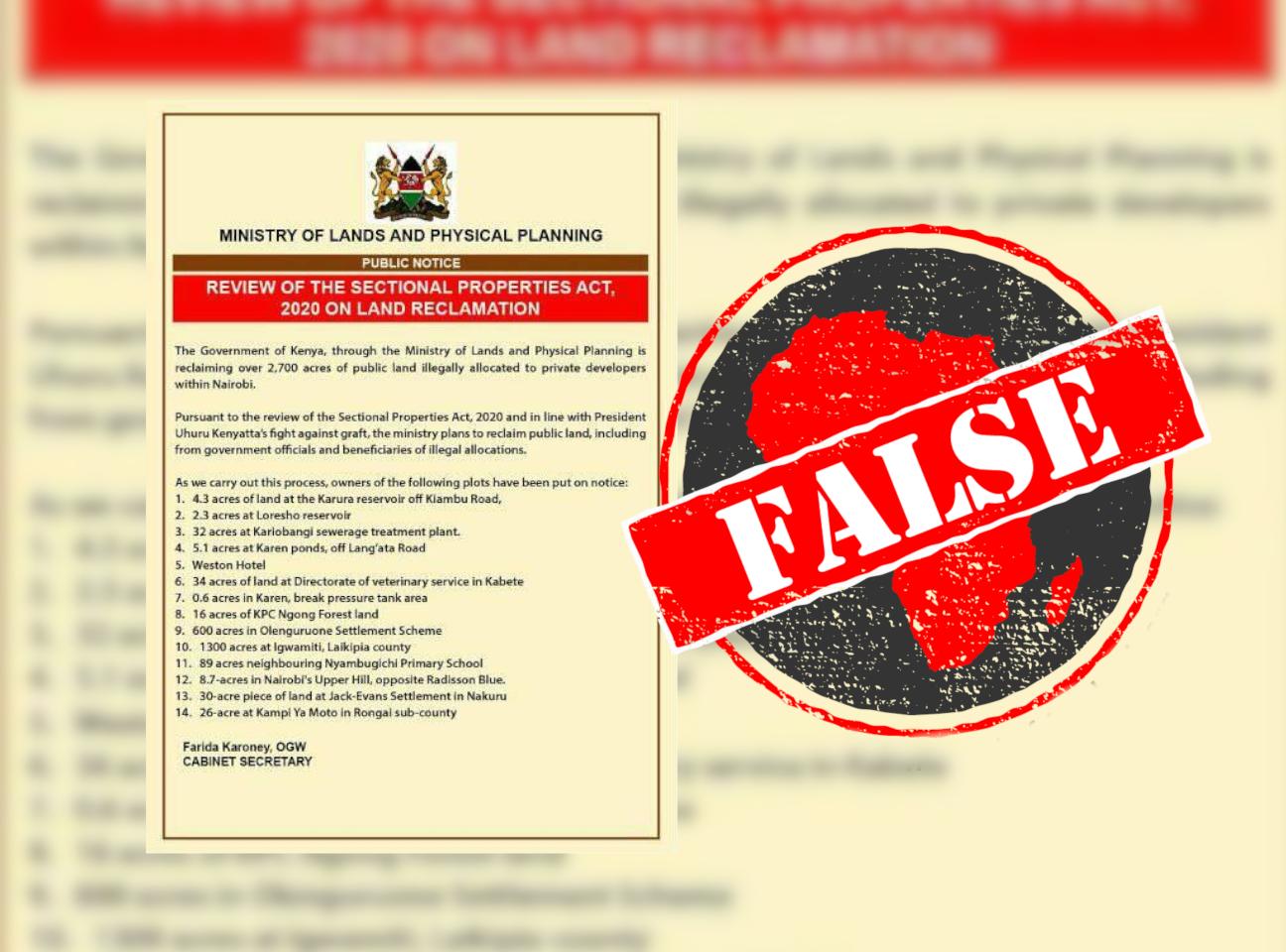 publicnotice_false